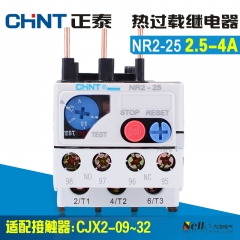 Genuine CHINT thermal relay, 2.5-4A thermal overload relay, NR2-25 with CJX2 contactor