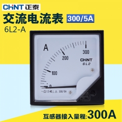 CHINT AC ammeter, 6L2-A 300/5A, mechanical pointer current meter, mutual inductor, 300A