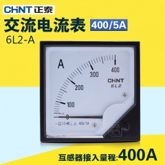 CHINT alternating current meter, mechanical pointer ammeter, 6L2-A 400/5A mutual inductor, 400A