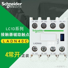 Schneider contactor auxiliary contact 4 normally open LADN40C auxiliary contact 10A