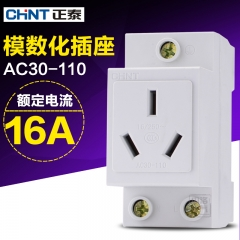 CHINT guide socket modular socket AC30-110 16A AC250V three insert rail installation