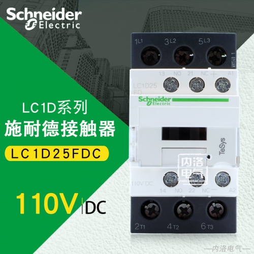 Genuine Schneider contactor, LC1D25 coil, DC110V DC contactor, LC1-D25FDC, 25A