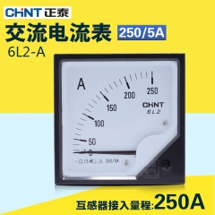CHINT AC ammeter, 6L2-A 250/5A, mechanical pointer current meter, instrument transformer