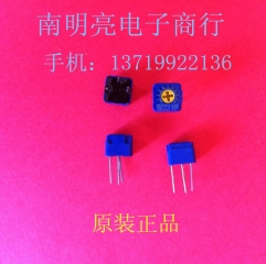 Copal potentiometer CT-6P104 CT-6P100K imported from Japan, potentiometer direct resistance