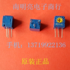 Copal potentiometer CT-6S502 CT-6S5K imported from Japan, potentiometer direct resistance