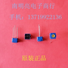 Copal potentiometer CT-6TV205 CT-6TV2M imported from Japan, potentiometer direct resistance