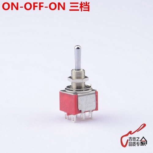 Taiwan imported toggle switch electric guitar sound head cut single switch 6 feet 3 gear ON-OFF-ON