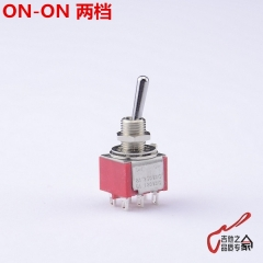Taiwan imported toggle switch electric guitar sound cut head single switch 6 foot two switch ON-ON