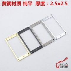 Han electric guitar pickups brass metal fixed frame (single price) flat 2.5*2.5