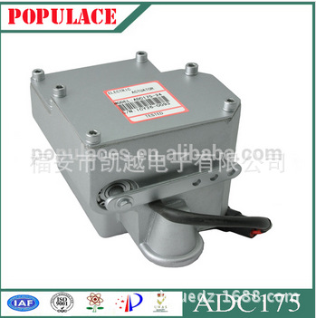 Generator external actuator, electromagnetic electronic throttle actuator, GAC, ADC175 - engine parts