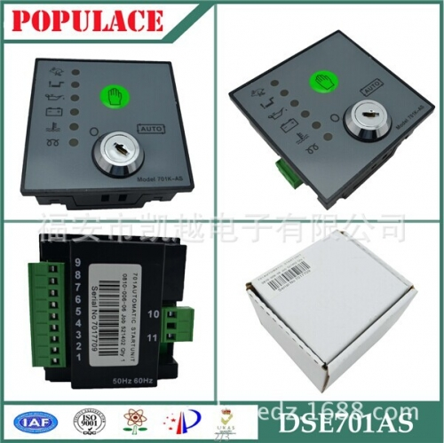 Factory direct selling deep-sea controller, DSE701 self starting controller, model 701K control panel