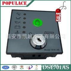Factory direct selling deep-sea controller DSE701, AS, MS - generator set self starting control module