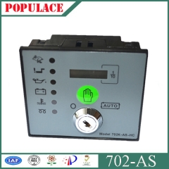 Large amount of preferential - generator set, self starting controller, deep sea controller, control module, DSE702