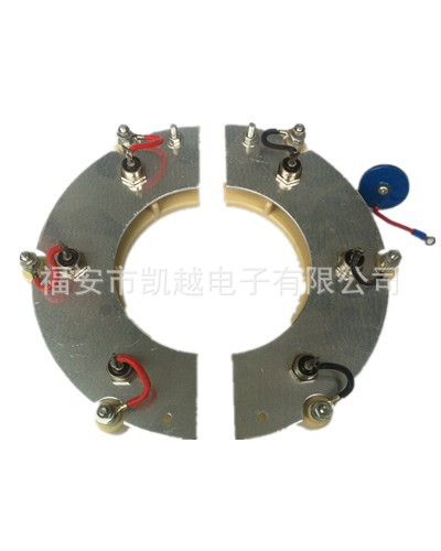 Three phase bridge type rotating rectifier wheel RSK2001 25A Standford brushless generator rectifier wheel