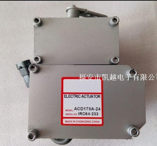 ADC175-12V ADC175-24V - generator external throttle actuator