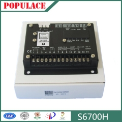 Dongfang Cummins generator, electronic governor, speed regulator, S6700H  engine speed control board