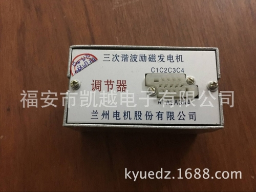 Lanzhou motor fittings, three harmonic excitation generator regulator, AVR DTW5 GB-150