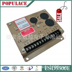 GAC Cummins speed regulation board, ESD5500E governor, - engine generator speed regulating board