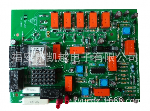 - executive console, motherboard 650-091, - FG Vilson control panel, five lamp board