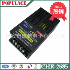 The supply of generating units in Taiwan honga version of battery charger CHR-2685 24V 5A full automatic float
