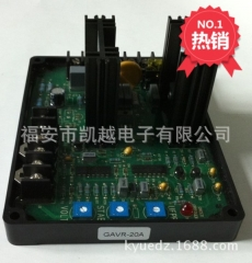 Brushless generator parts, voltage regulator, regulator, excitation regulator, AVR, GAVR-20A