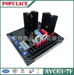 AVC63-7 Basler generator AVR voltage regulator voltage generator in AVC63-7F