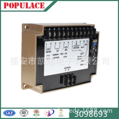 Generator set, Cummins speed regulation board, 3098693 governor, speed controller
