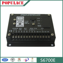 Dongfang Cummins generator, electronic governor, speed regulator, S6700E engine speed control board