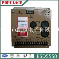 Supply ESD5550E - generator, GAC speed control board, electronic governor, ESD5550E speed controller