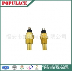 "VDO water temperature sensor, automobile , Cummins - engine, water temperature sensor, induction plug NPT3/8""、 NPT1/2"""