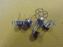 New and original RE200B infrared pyroelectric sensor