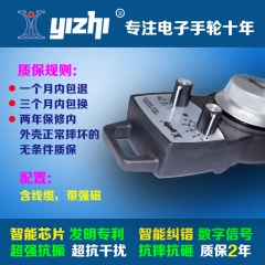 Factory direct sales electronic hand wheel, hand pulse generator instead of imported brand electronic hand wheel