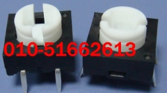 Japan imported textile machine buttons, NKK touch switch, JB-15 day switch, NKK tactile switch, JB15KNP2