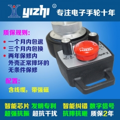 CNC system, electronic hand wheel, machine tool, pulse generator, hand box, CNC machining center, computer gong, hand pulse