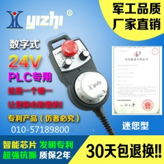 Yizhi CNC electronic hand wheel processing center, hand hold box, CNC milling machine, hand belt stop pulse generator