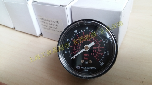 Over on the back of the NORGREN install pressure gauge imported 18-013-209 Center