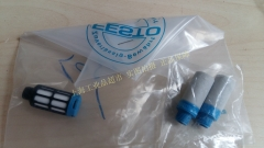 FESTO U-1/8 2307 new original muffler Germany genuine fake a lose ten