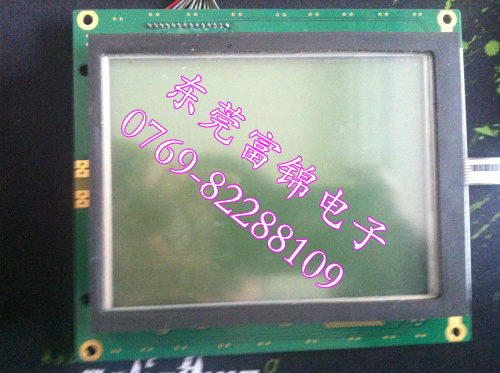 CH530 control panel, MOD01490 (CH530) LCD panel, touch panel