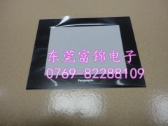 Protective film for GT32, AIG32MQ02D, AIG32MQ02D-F, AIG32MQ04D-F touch screen