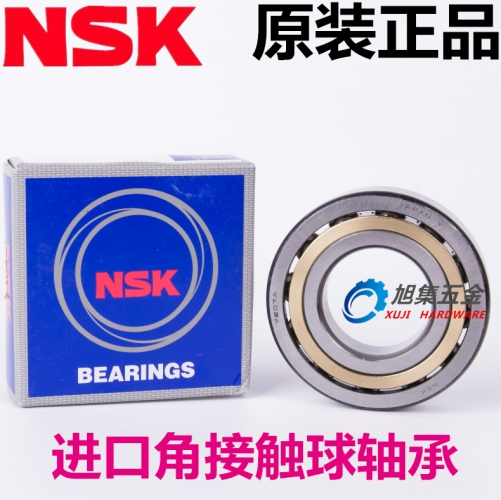 Imported NSK thick angle contact ball bearings, 5315