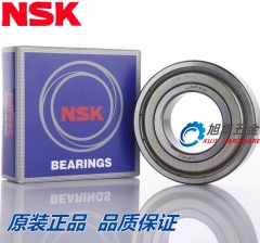 Imported from Japan NSK6416 ZZ DDU VV C3 size 80*200*48 deep groove ball motor bearings