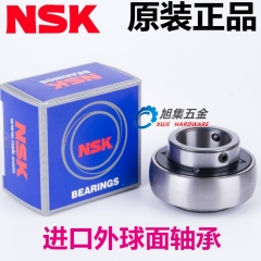 Japan imported NSK spherical bearings, UC315D1 size 75*160*82, external arc spherical ball bearings