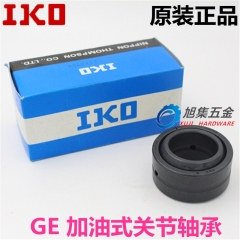 Japan imports IKO, GE300ES, 2RS, radial joint bearings, refueling type joint bearings, with gasket