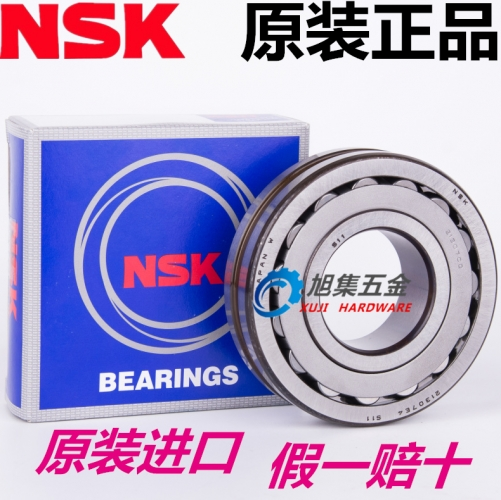 Imported NSK CDE4 CAM 24030 EAE4 double row self-aligning roller bearing K/W33 bearing C3 S11