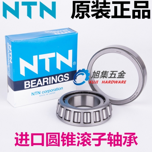 Imported from Japan NTN 32028 size 140*210*45 tapered roller bearings