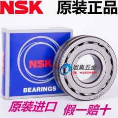Imported NSK CDE4 CAM 24052 EAE4 double row self-aligning roller bearing K/W33 bearing C3 S11