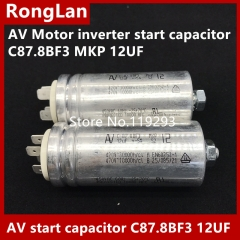 [New Original] Arcotronics AV Motor inverter start capacitor C87.8BF3 MKP 12UF 5% 500v