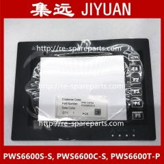 PWS6600S-S, PWS6600C-S, PWS6600T-P use mask protection film