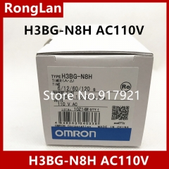 New original authentic OMRON Omron relay H3BG-N8H AC110V AC220V