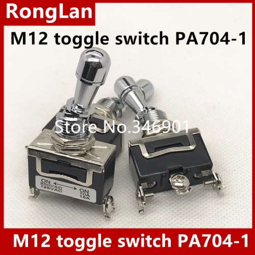M12 single tripod two file locking toggle switch PA704-1 error latch switch Taiwan deliwei neck